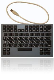 výrobky klávesnice