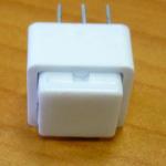 výroby Piezoelektrická tlačítka